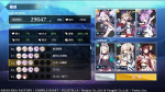 Screenshots Azur Lane: Crosswave