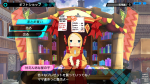 Screenshots Conception Plus: Ore no Kodomo wo Undekure!