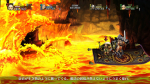Screenshots Dragon's Crown Pro
