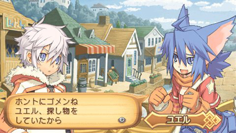 summon night ex thesis yoake no tsubasa walkthrough