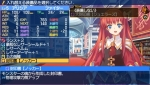 Screenshots Dungeon Travelers 2: The Royal Library & the Monster Seal