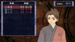 Screenshots Oreshika: Tainted Bloodlines