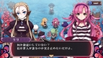 Screenshots Criminal Girls 2: Party Favors