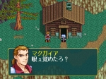 Screenshots AnEarth Fantasy Stories: First Volume