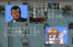 Screenshots Blue Seed: Kushinada Hiroku-den