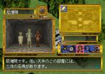 Screenshots Falcom Classics II