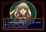 Screenshots Langrisser IV