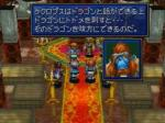 Shining Force III scenario 3