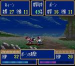 Screenshots Albert Odyssey 2: Jashin no Taidou