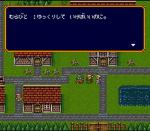 Screenshots Ancient Magic: Bazoo! Mahou Sekai