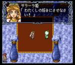Screenshots Arabian Nights: Sabaku no Seirei Ou