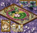 Arabian Nights: Sabaku no Seirei Ou