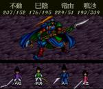 Screenshots Benkei Gaiden: Suna no Shou