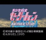 Screenshots Bishoujo Senshi Sailor Moon: Another Story