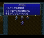 Screenshots Brandish 2 Expert