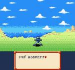 Screenshots Dragon Ball Z: Super Saiya Densetsu