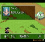 Screenshots Dragon Ball Z Super Gokuden: Totsugeki-Hen