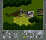 Screenshots Dragon Knight IV