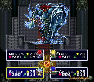 Lufia fortress of doom cheats
