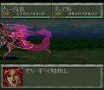 Screenshots Super Robot Taisen Gaiden: Masou Kishin - The Lord of Elemental