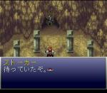 Ys V: Lost Kefin - Kingdom of Sand