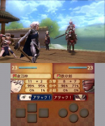 Screenshots Fire Emblem Fates: Révélation [DLC]