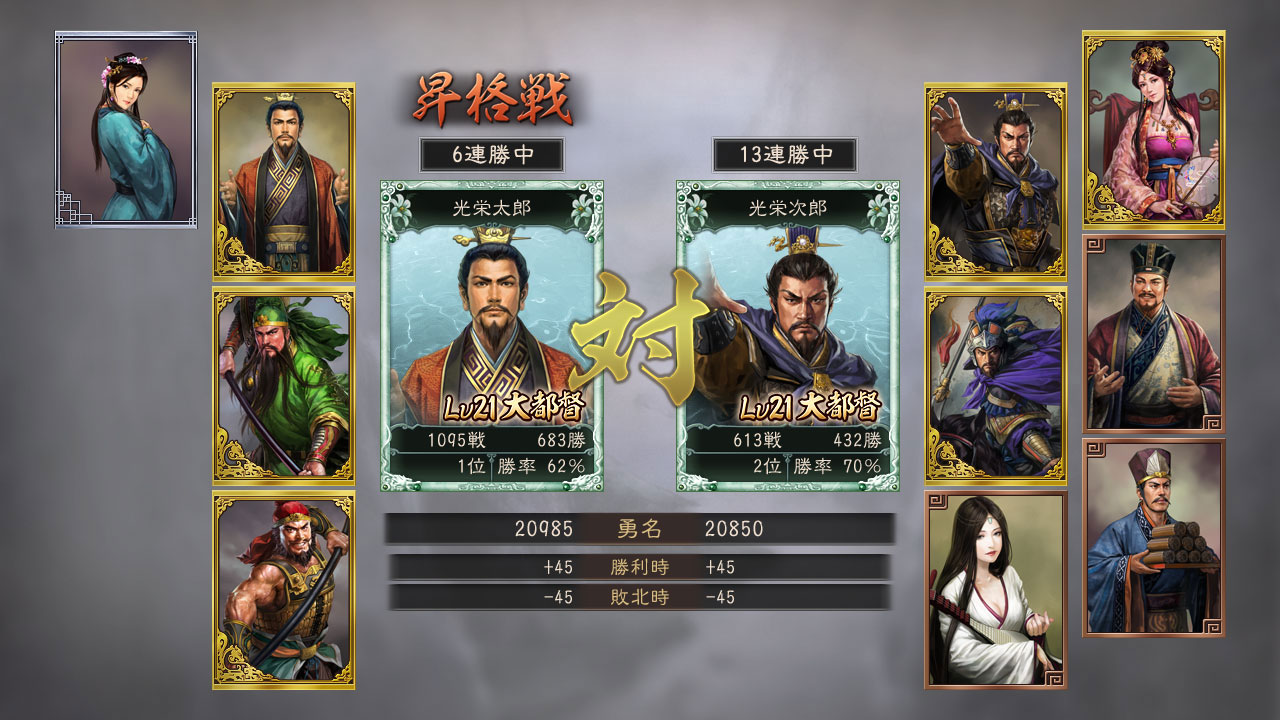 romance of the three kingdoms Yokoyama mitsuteru sangokushi 横山光輝 三国志 romance of the three kingdoms review story (10/10) masterpiece the story follows the romance of the three.