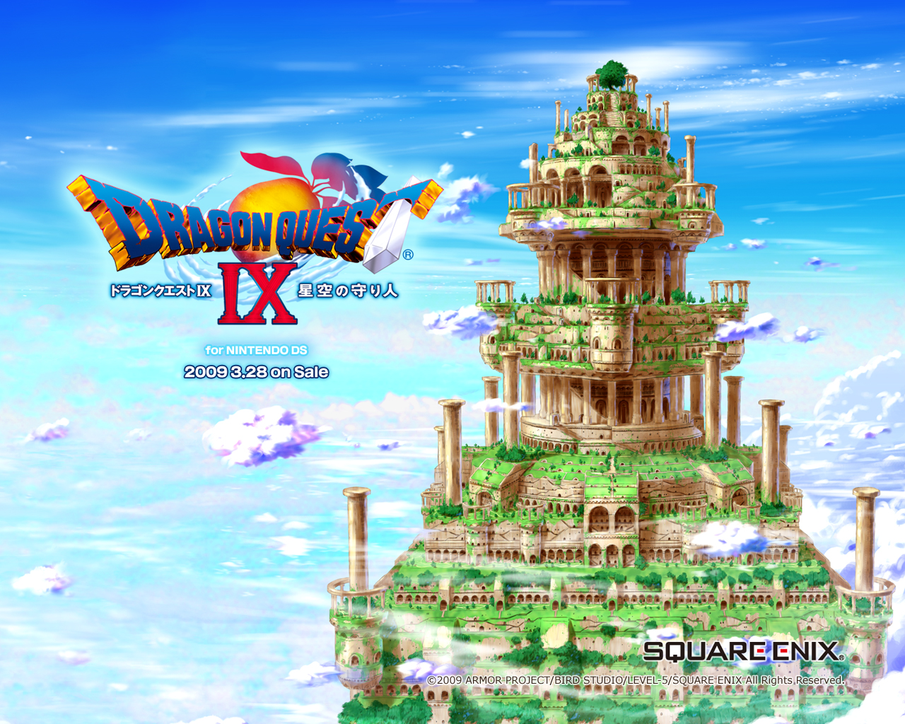 dragon quest ix sentinel of the starry skies fiche rpg