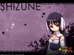 Wallpapers Izuna 2: The Unemployed Ninja Returns