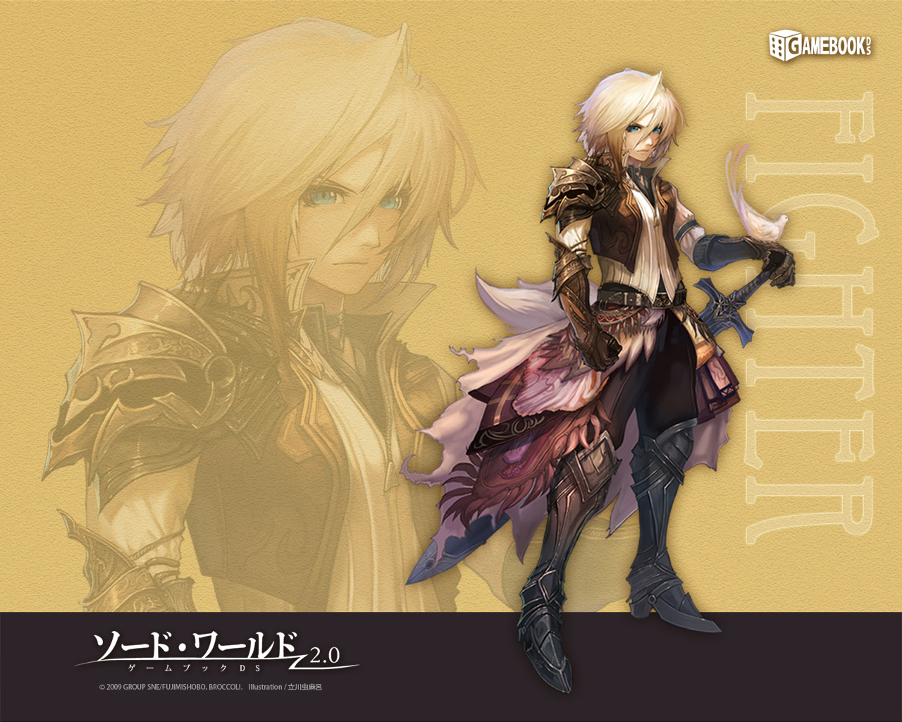 FAQs and Game Help for Akai Katana Shin - ign.com