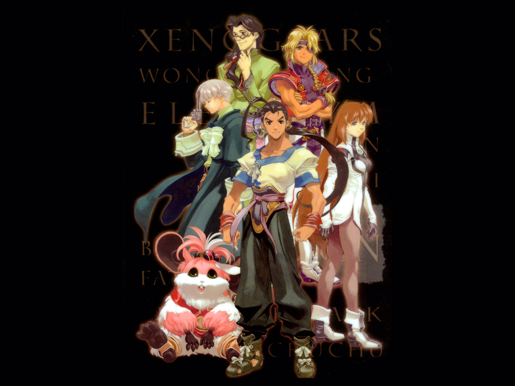Wallpapers XenogearsXenogears Wallpaper