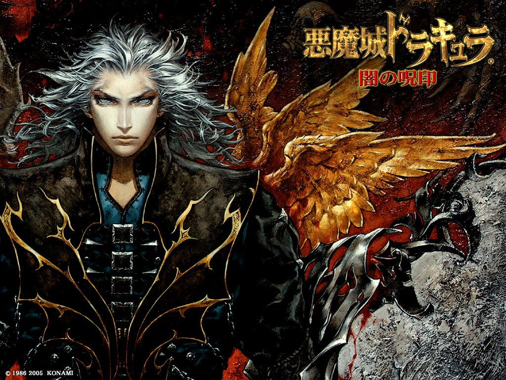 Castlevania curse of darkness fiche rpg reviews previews