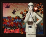 Wallpapers Devil Summoner: Raidou Kuzunoha Vs. The Soulless Army