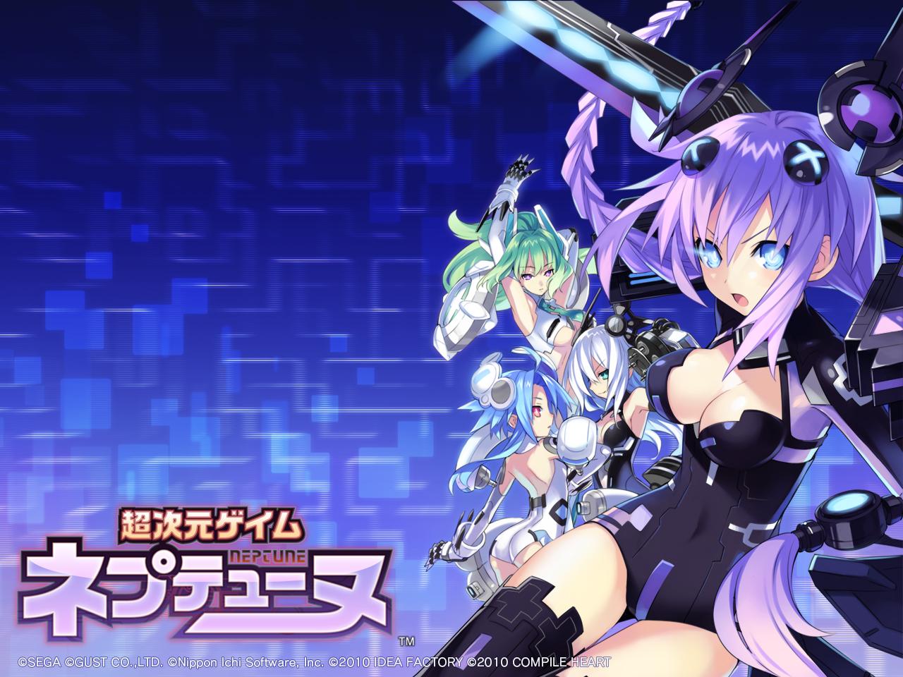 Hyperdimension Neptunia Fiche RPG (reviews, previews ...