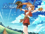 Wallpapers The Legend of Heroes: Trails In The Sky